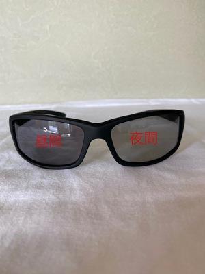 調光偏光シェイド GBSCH-2